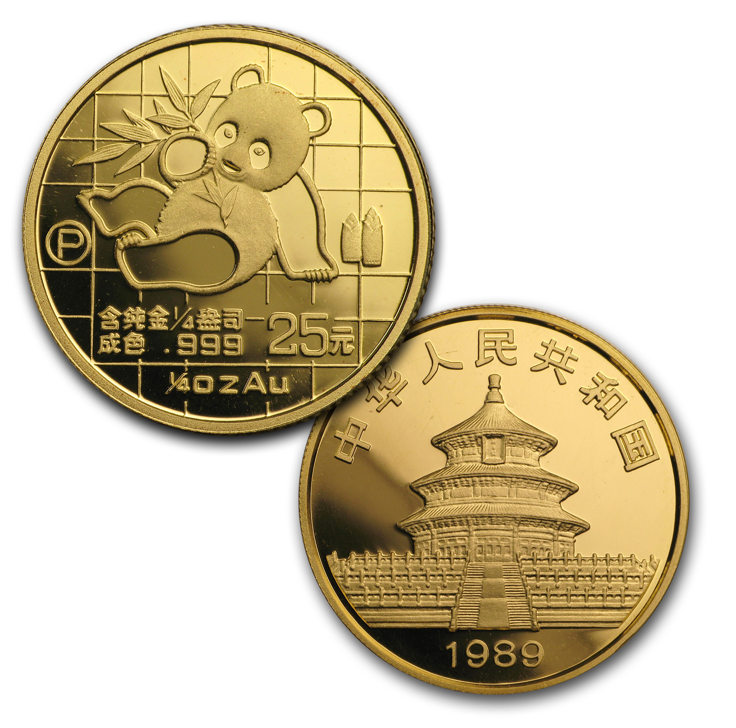 1989 (5 Coin) Gold Chinese Panda Proof Set (W/Box and Coa)